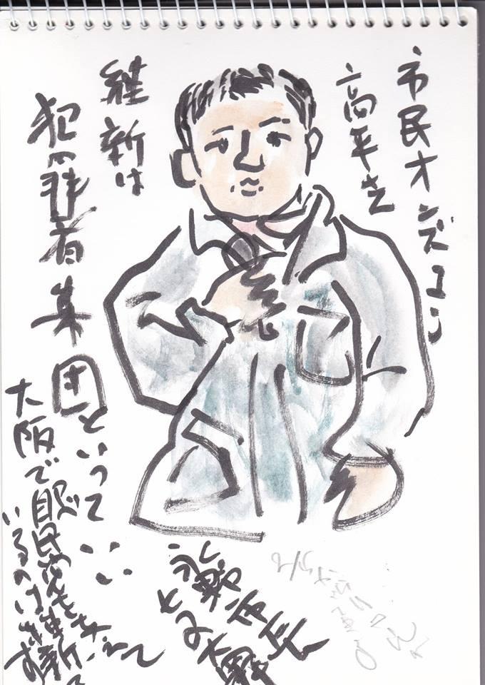 f:id:kurohata73:20181213085542j:plain