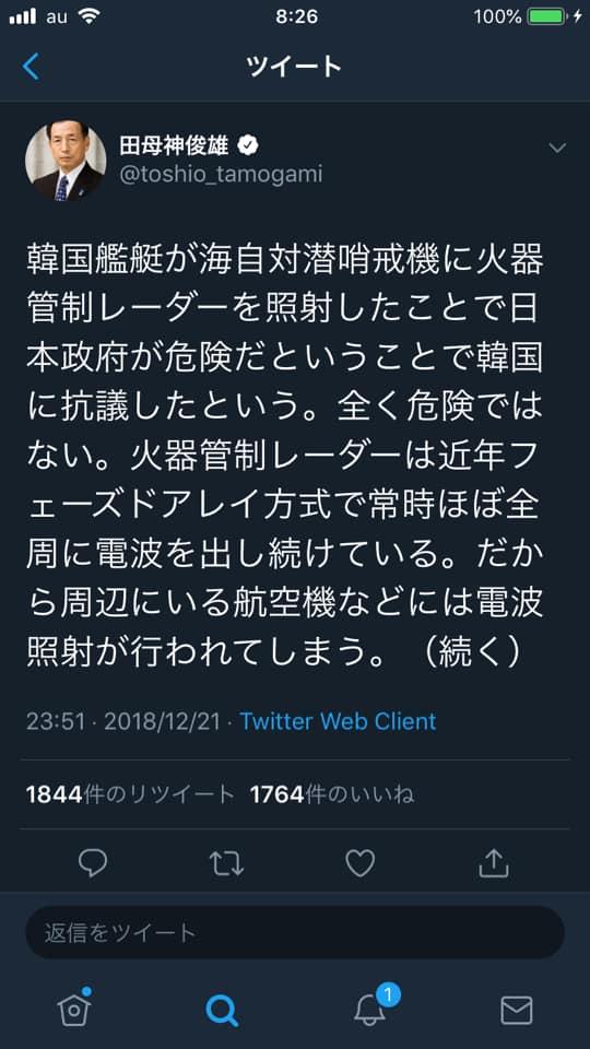 f:id:kurohata73:20181230121241j:plain