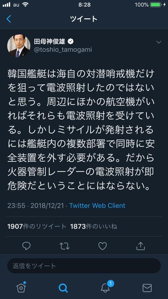 f:id:kurohata73:20181230133930j:plain