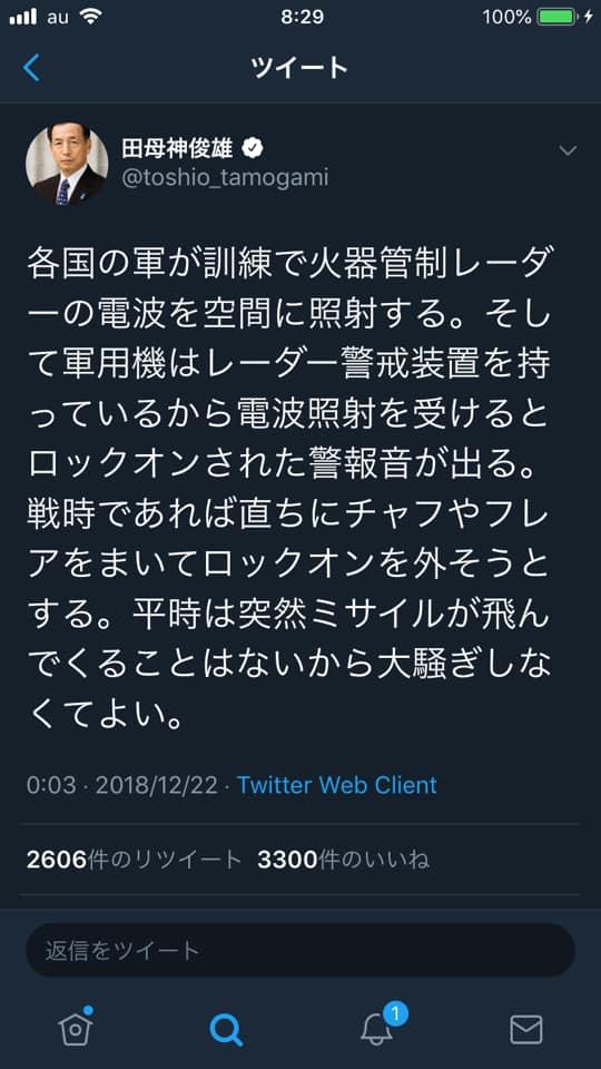 f:id:kurohata73:20181230134003j:plain