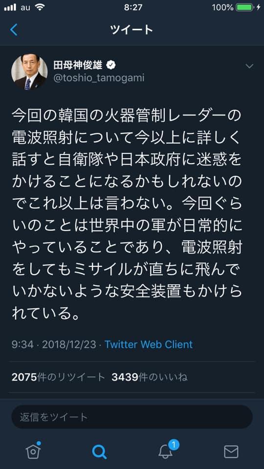 f:id:kurohata73:20181230134044j:plain
