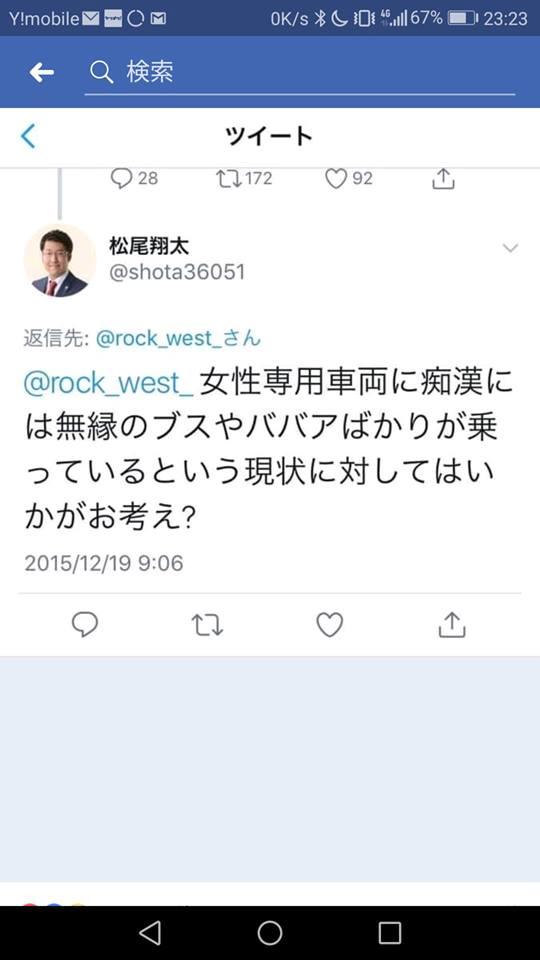 f:id:kurohata73:20190108223826j:plain