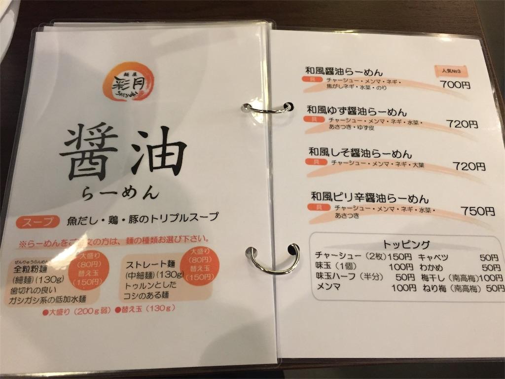 f:id:kurohibi:20170122150433j:plain