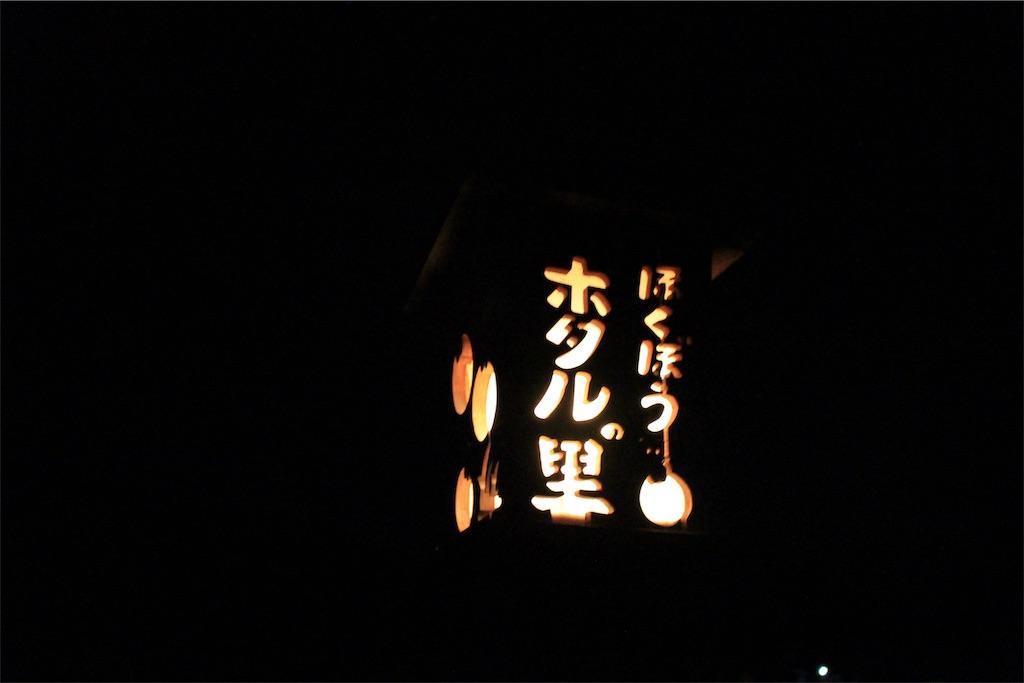 f:id:kurohirame:20190623222032j:image