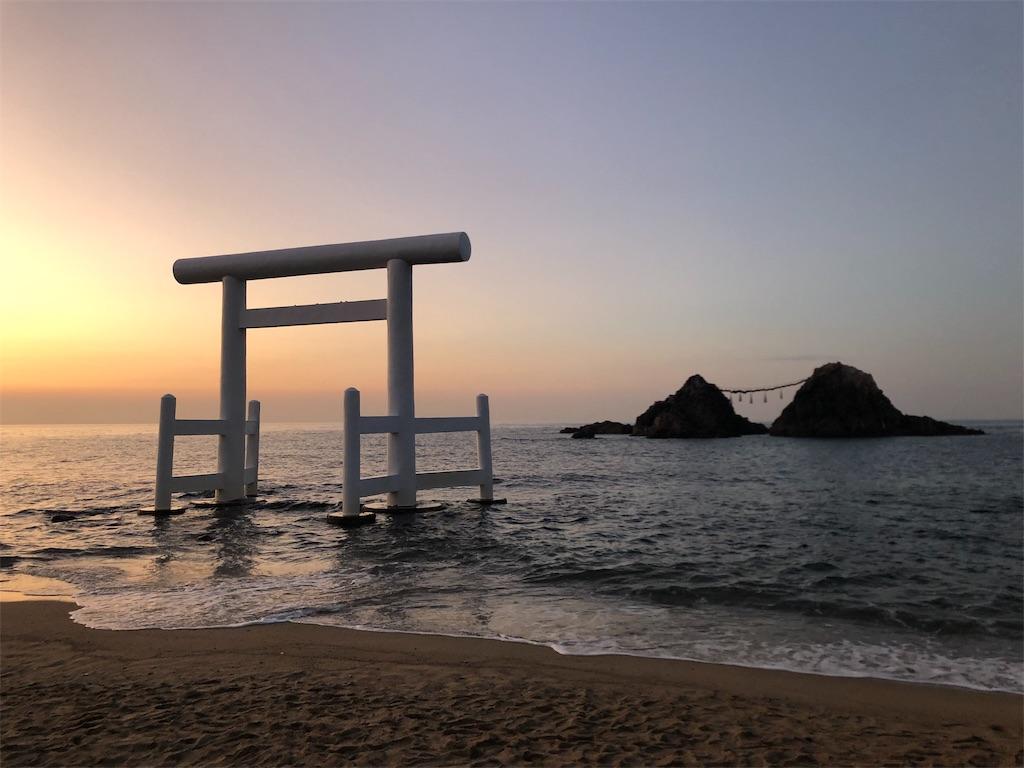 f:id:kurohirame:20191209223806j:image