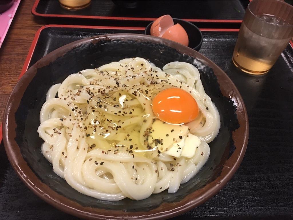 f:id:kurohirame:20191230145532j:image