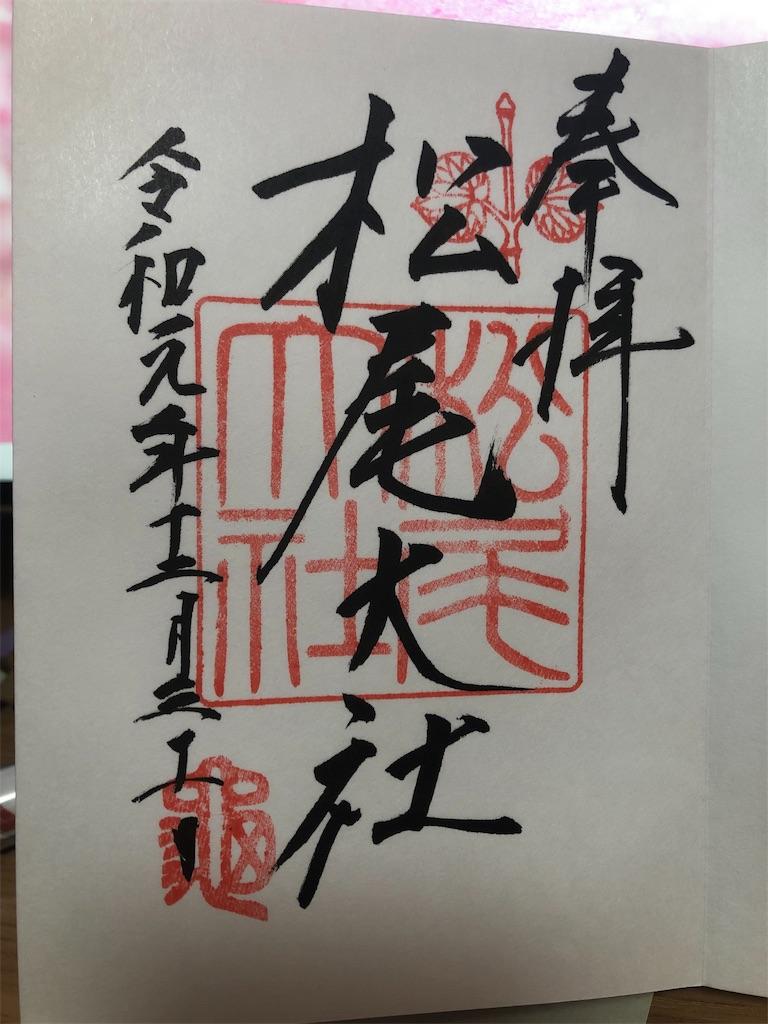 f:id:kurohirame:20200103104636j:image