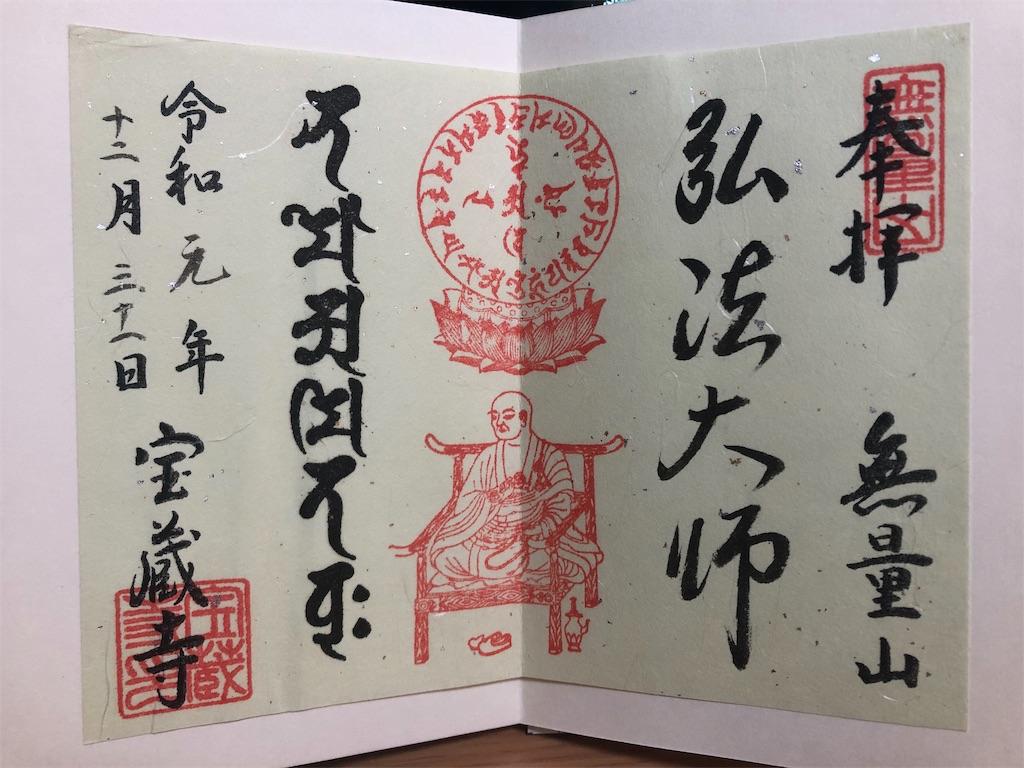 f:id:kurohirame:20200103104744j:image