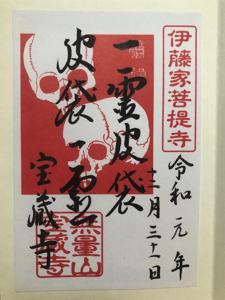 f:id:kurohirame:20200103104747j:image