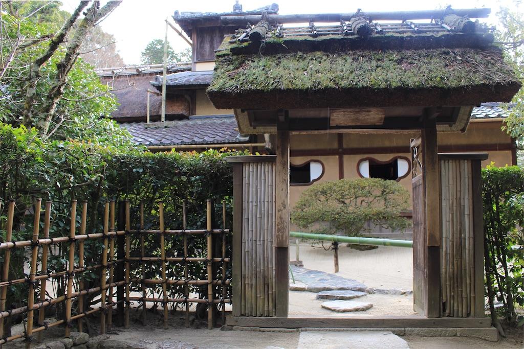 f:id:kurohirame:20200103105604j:image