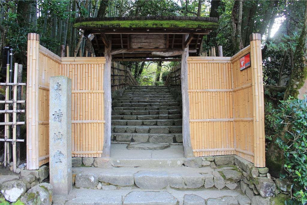 f:id:kurohirame:20200103105624j:image
