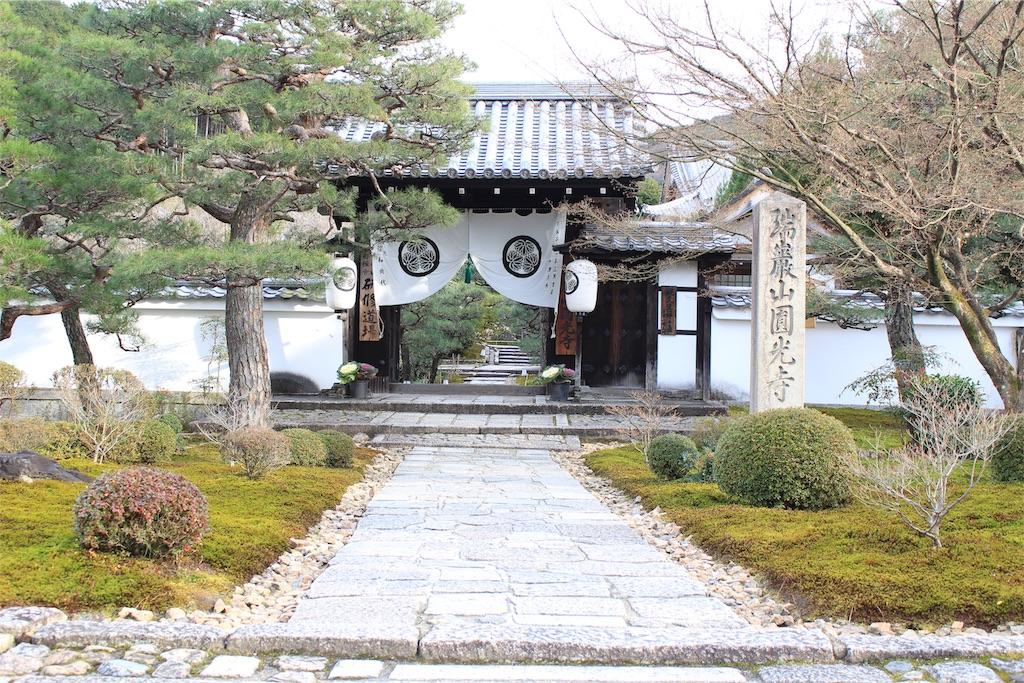 f:id:kurohirame:20200103105639j:image