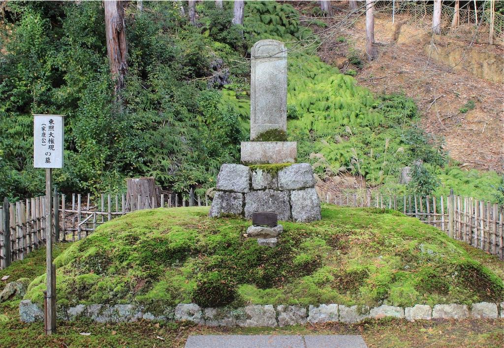 f:id:kurohirame:20200103105658j:image