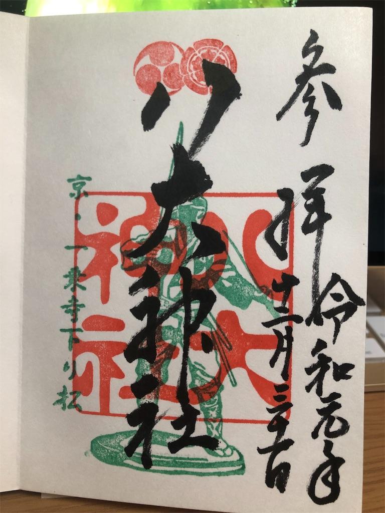 f:id:kurohirame:20200103105706j:image