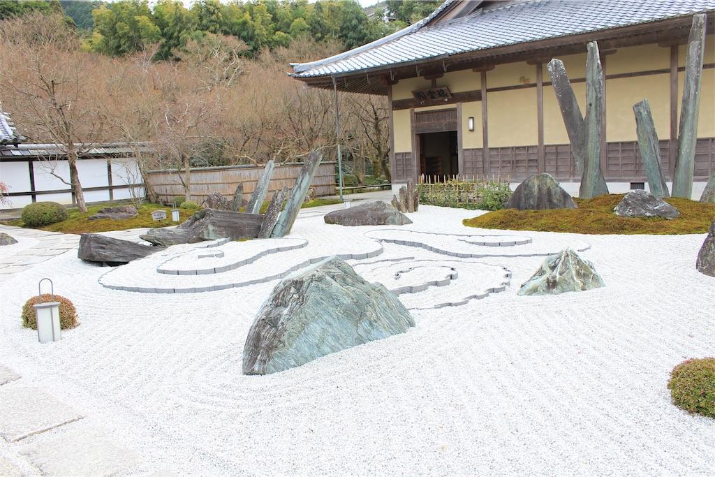 f:id:kurohirame:20200103105716j:image
