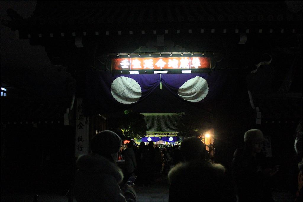 f:id:kurohirame:20200103105911j:image