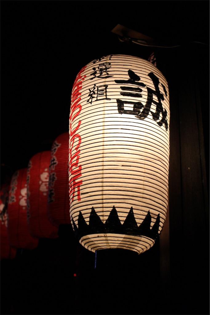 f:id:kurohirame:20200103105915j:image