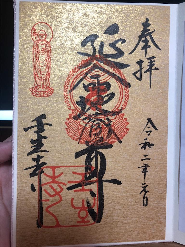 f:id:kurohirame:20200103105922j:image