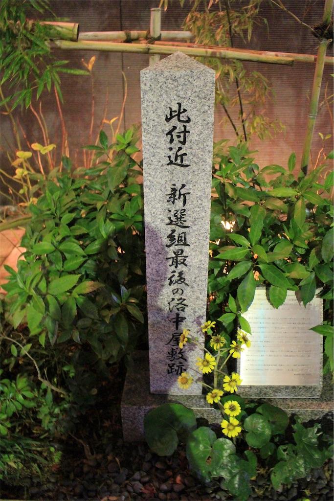 f:id:kurohirame:20200103105927j:image