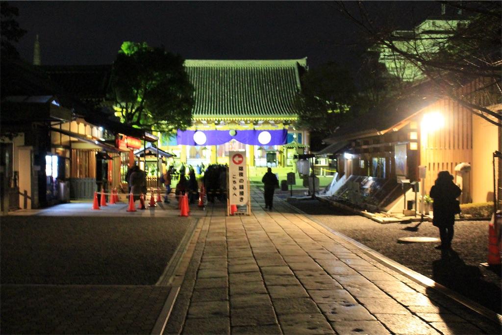 f:id:kurohirame:20200103105931j:image