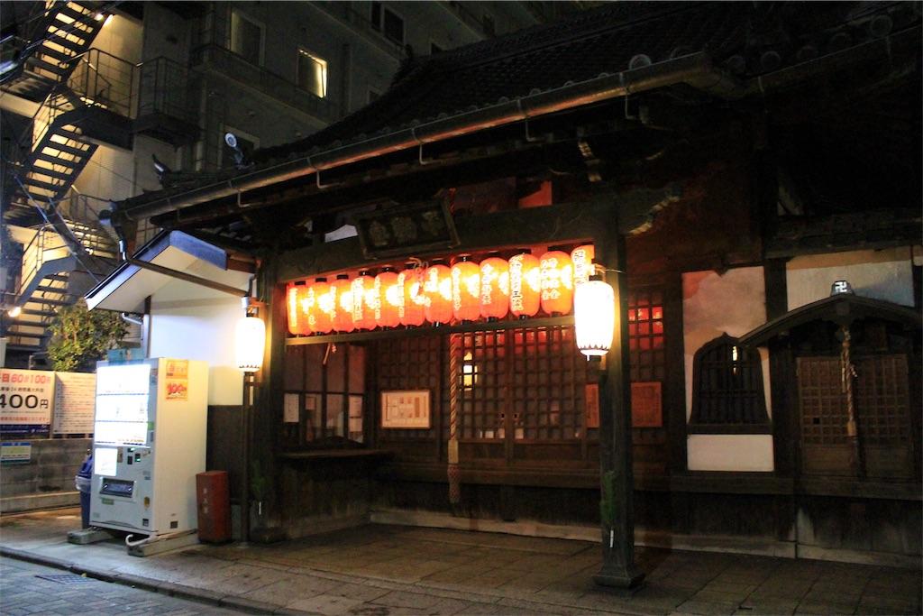 f:id:kurohirame:20200103105945j:image