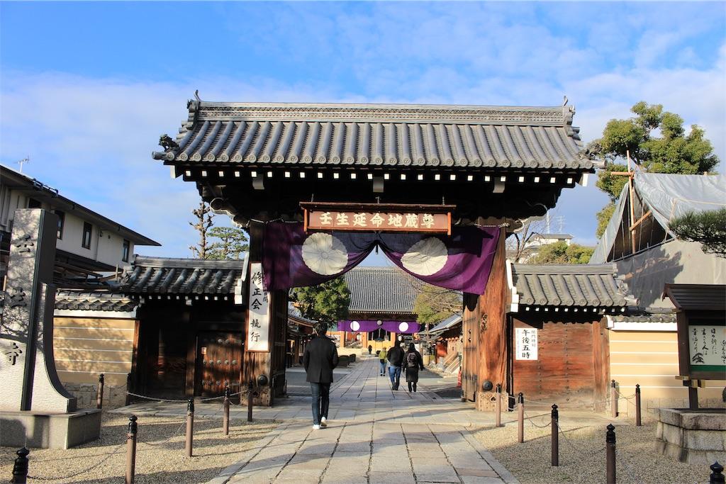 f:id:kurohirame:20200103110438j:image