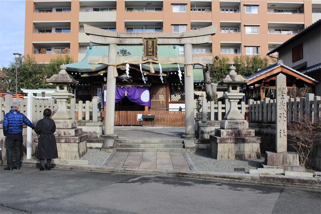 f:id:kurohirame:20200103110508j:image