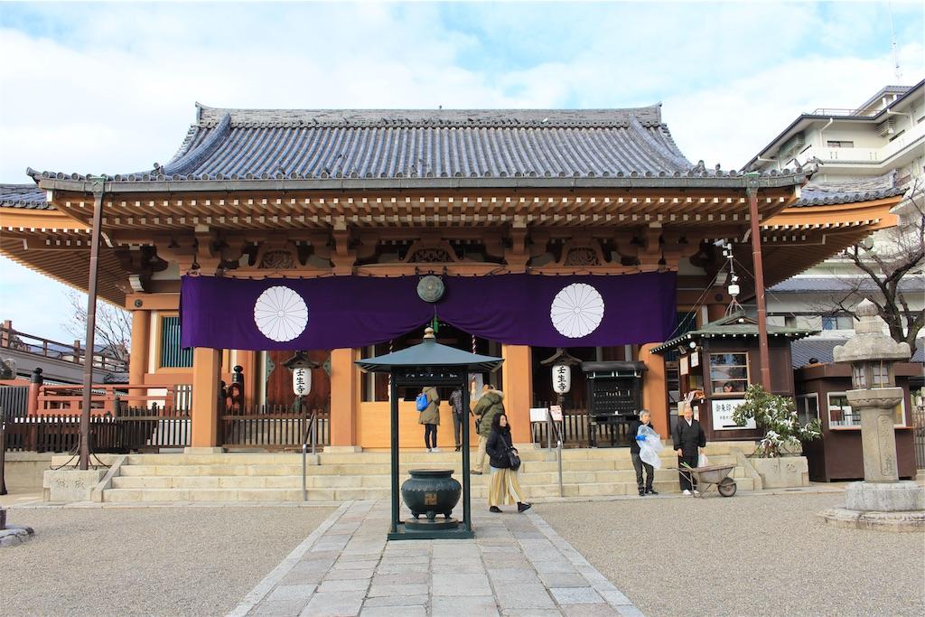 f:id:kurohirame:20200103110527j:image