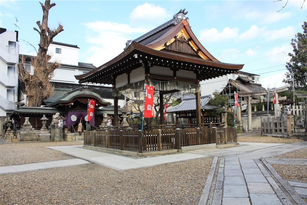 f:id:kurohirame:20200103110832j:image
