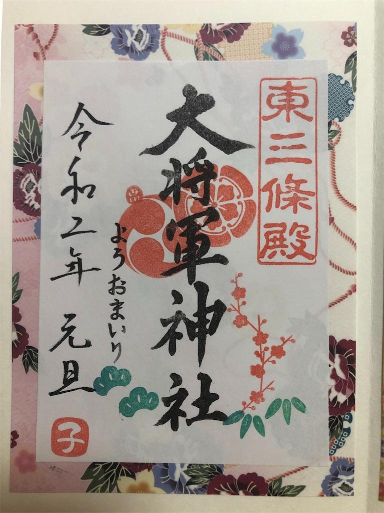 f:id:kurohirame:20200103110901j:image