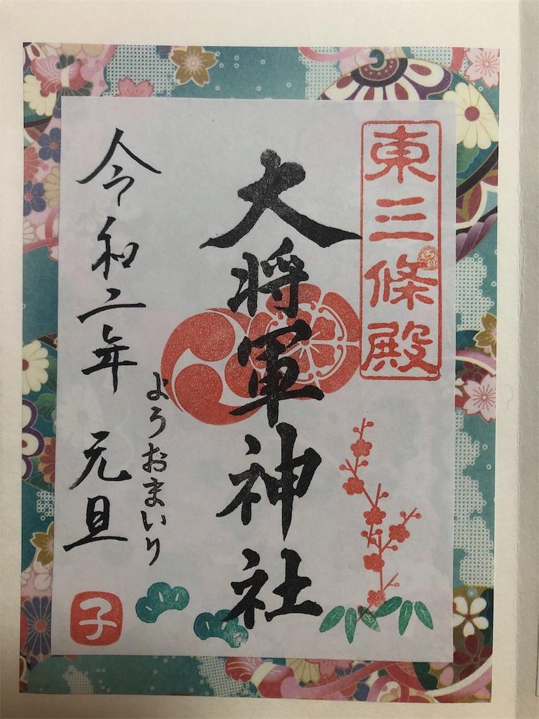 f:id:kurohirame:20200103110905j:image