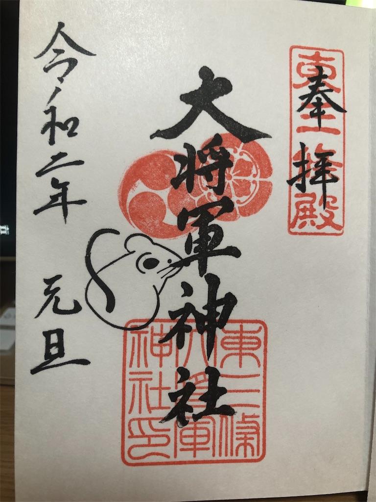 f:id:kurohirame:20200103110916j:image
