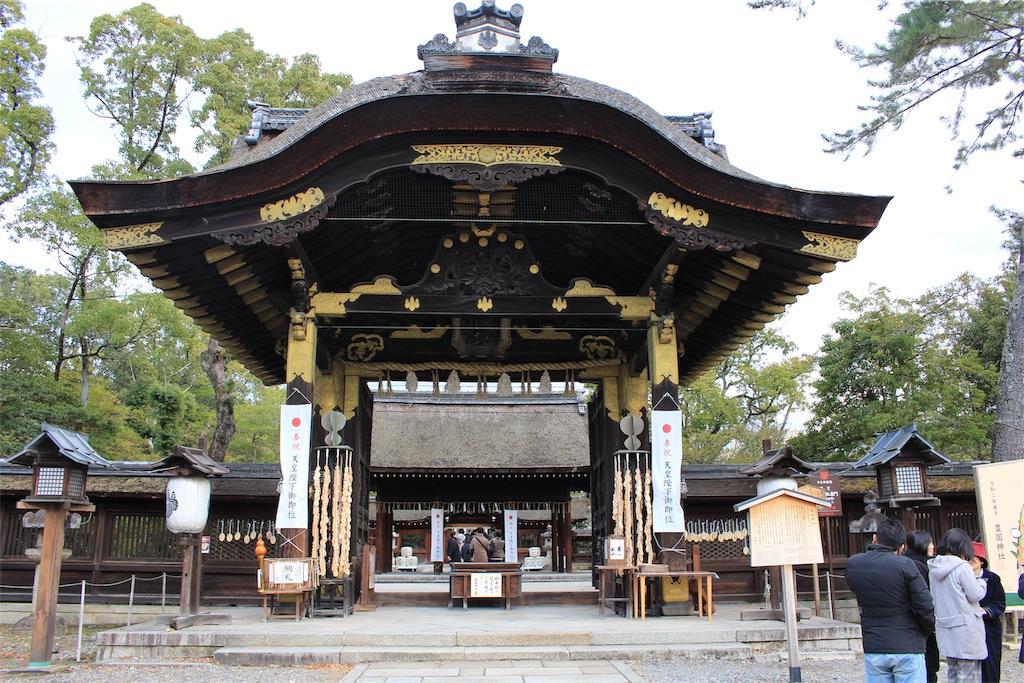 f:id:kurohirame:20200103110932j:image
