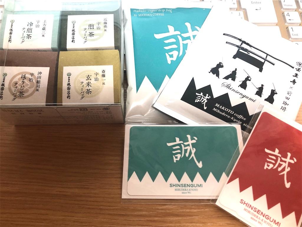 f:id:kurohirame:20200103114344j:image