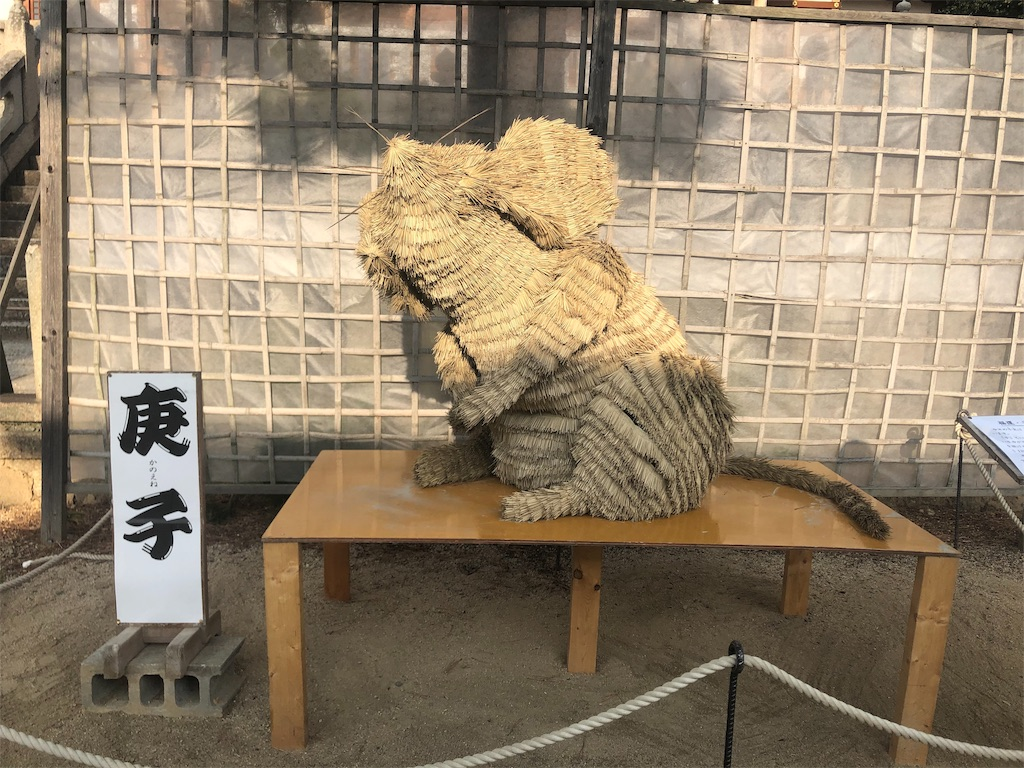 f:id:kurohirame:20200111082032j:image