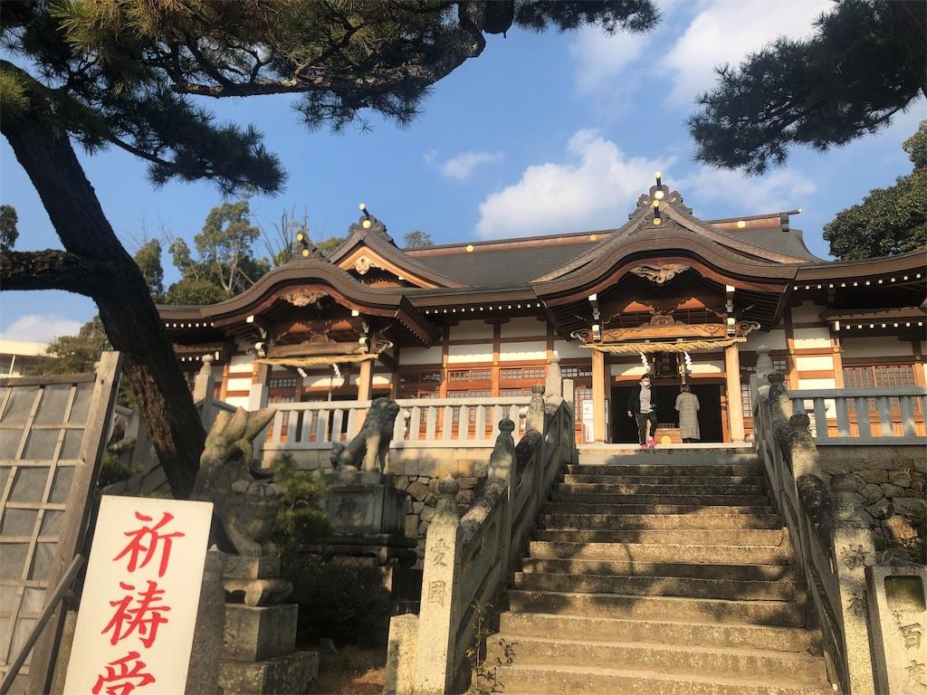 f:id:kurohirame:20200111082037j:image