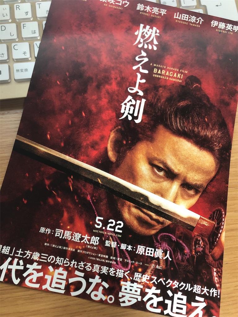 f:id:kurohirame:20200122182609j:image