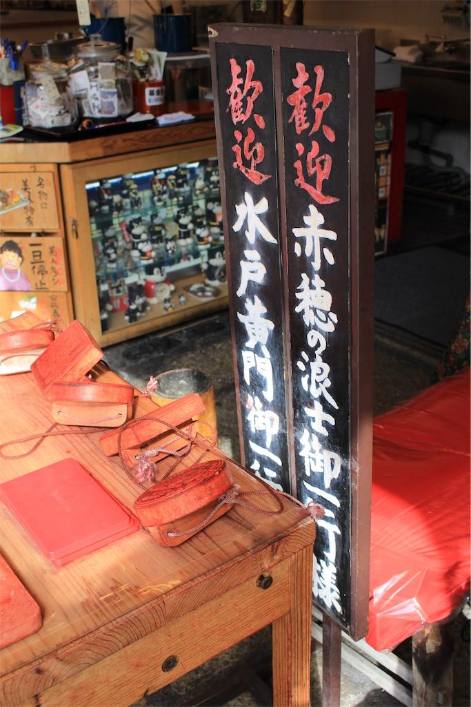 f:id:kurohirame:20200227221412j:image