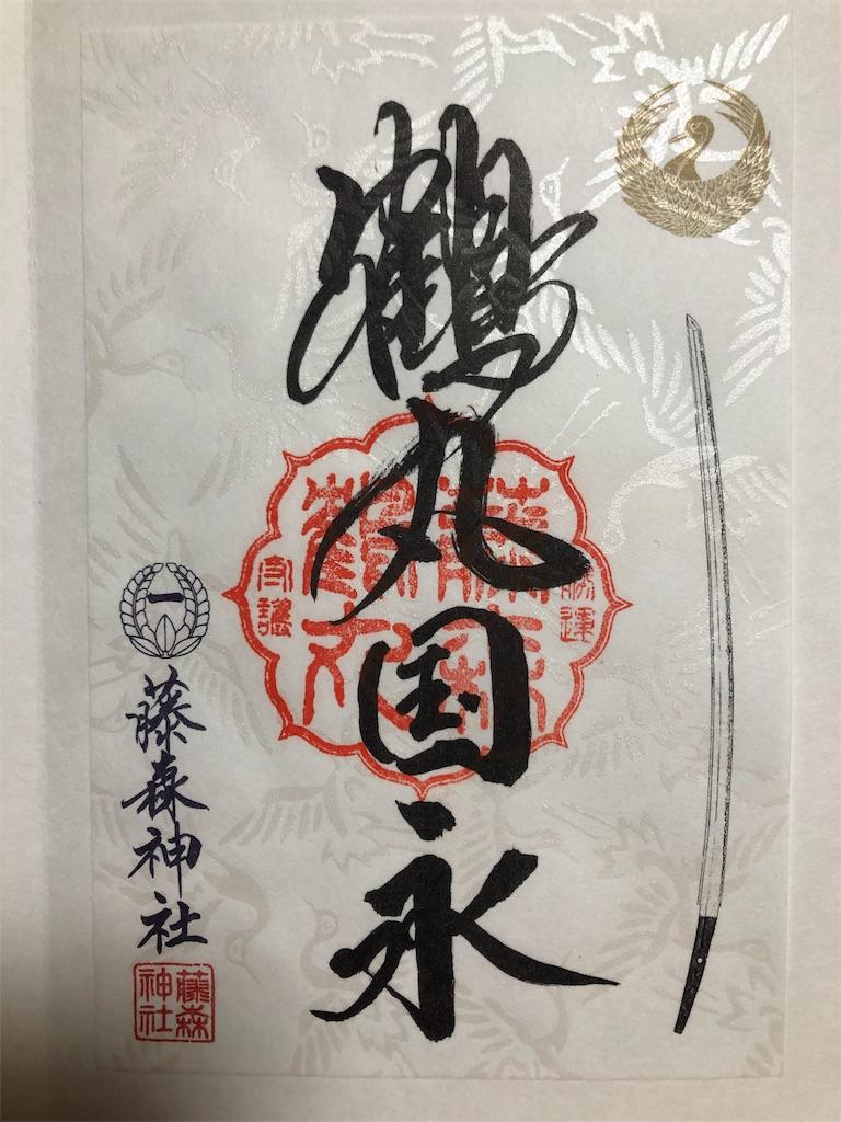 f:id:kurohirame:20200317125120j:image