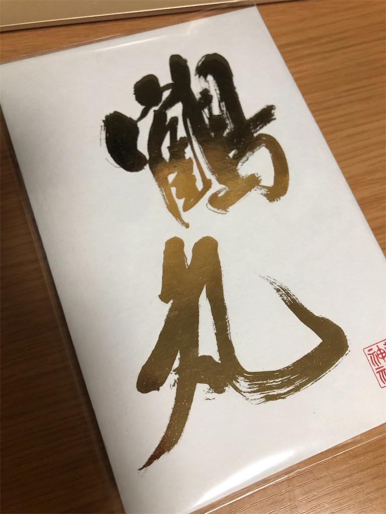 f:id:kurohirame:20200317125127j:image