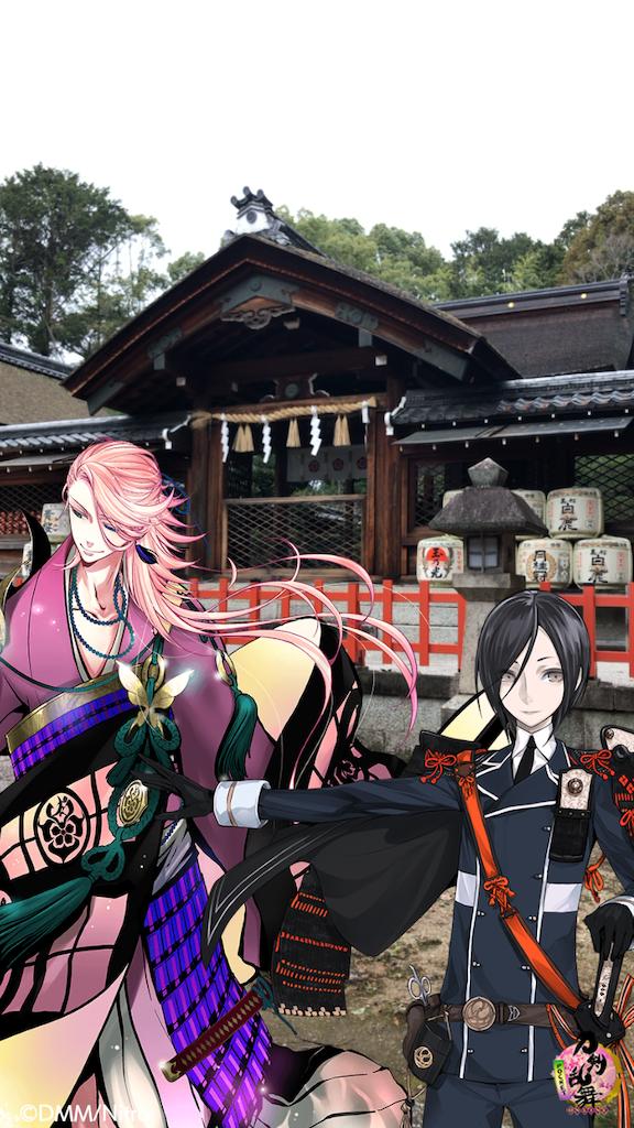 f:id:kurohirame:20200317125239p:image