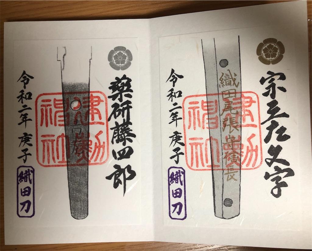 f:id:kurohirame:20200317125257j:image