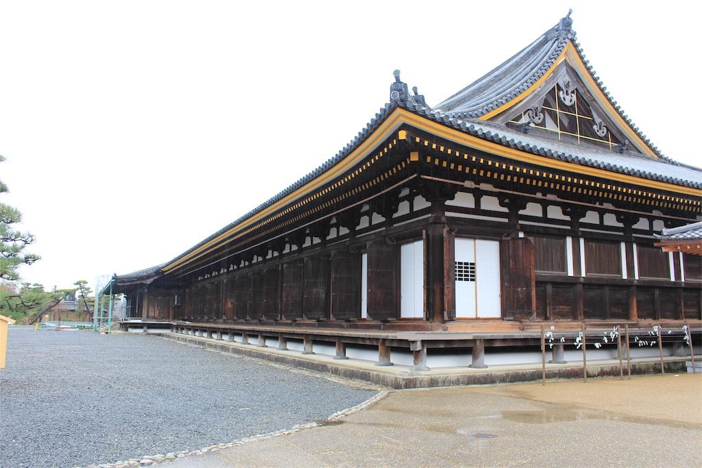 f:id:kurohirame:20200317125637j:image