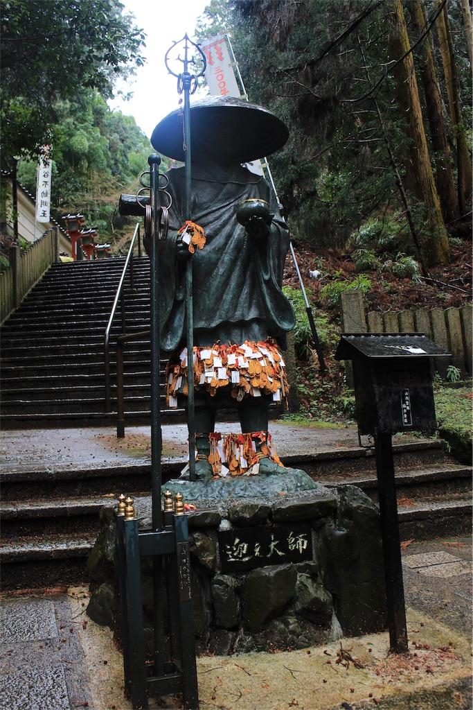 f:id:kurohirame:20200317191627j:image
