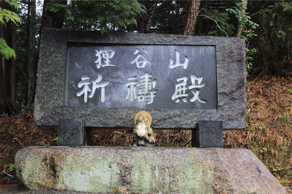 f:id:kurohirame:20200317191755j:image