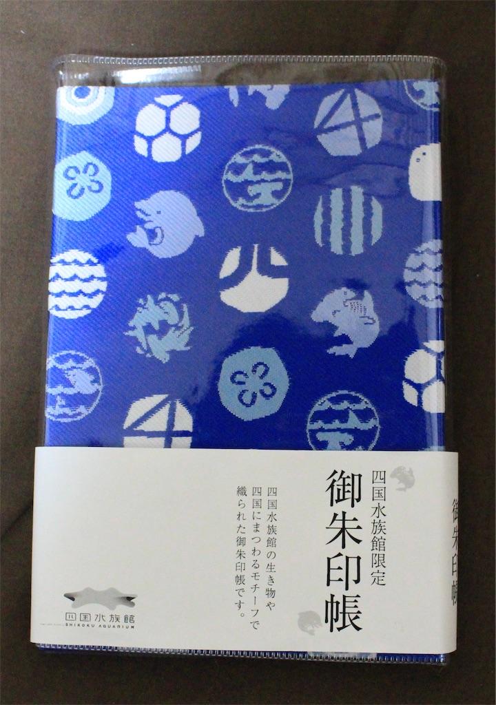 f:id:kurohirame:20200626221238j:image