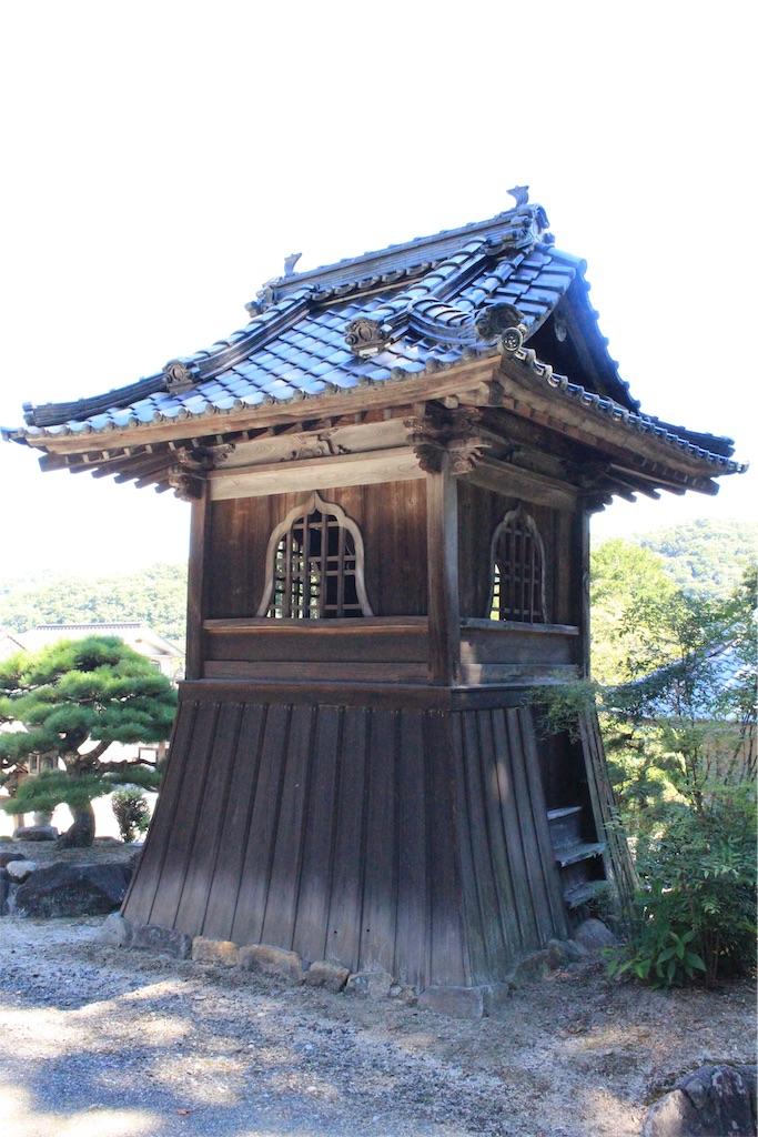 f:id:kurohirame:20200828123810j:image