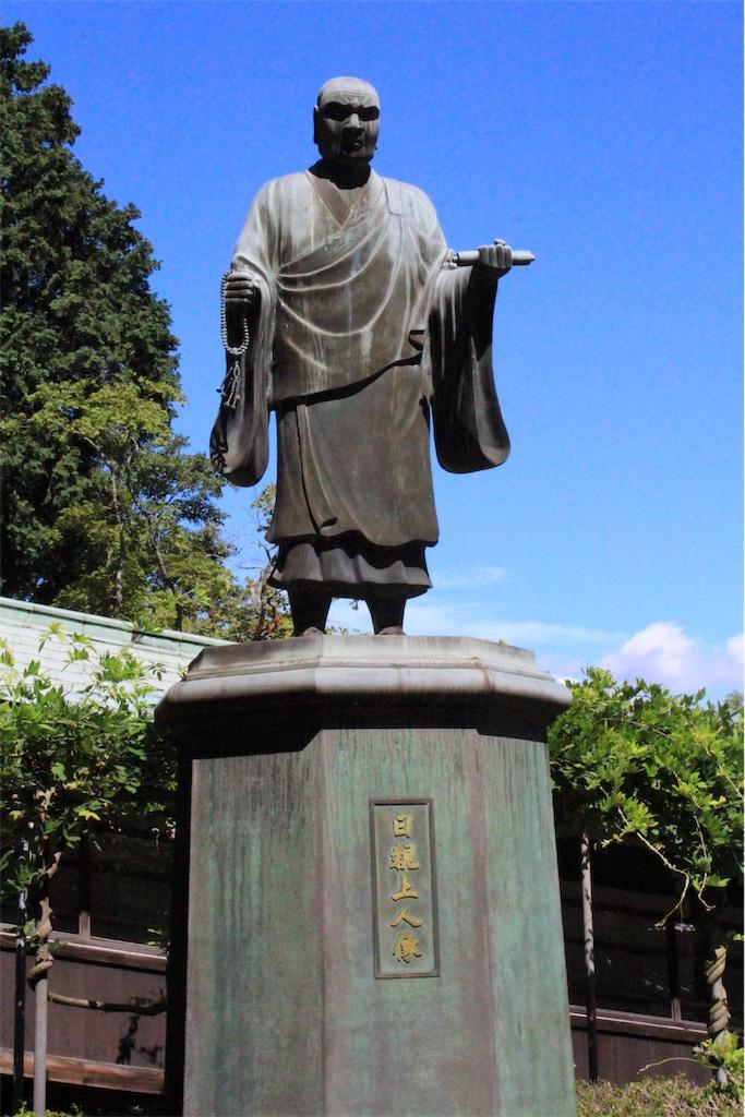 f:id:kurohirame:20200828123832j:image