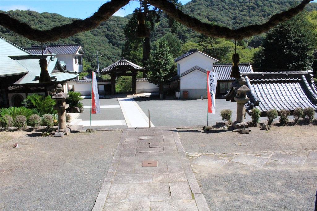 f:id:kurohirame:20200828123916j:image