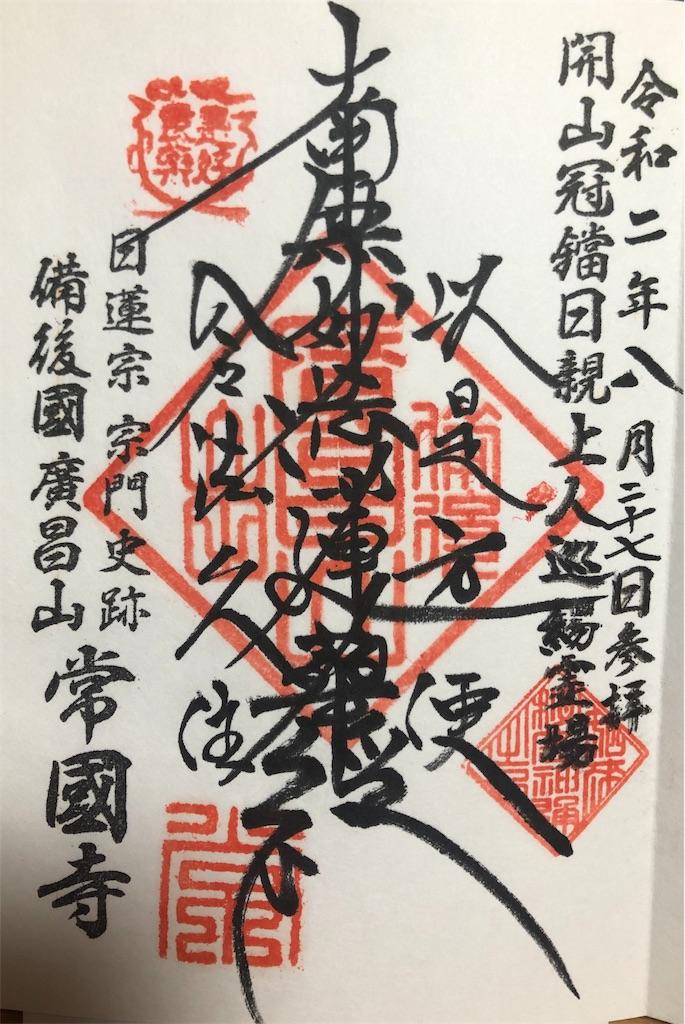 f:id:kurohirame:20200908213103j:image